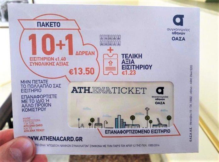 Ξεκίνησε η πώληση ηλεκτρονικών εισιτηρίων του ΟΑΣΑ στα περίπτερα