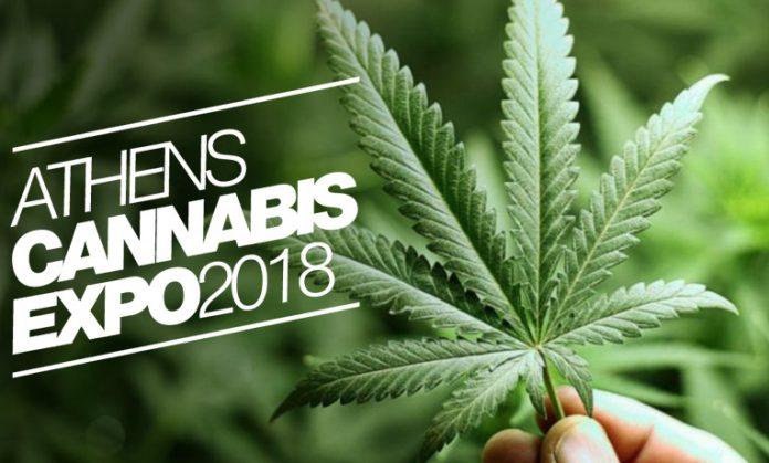 Ξεκίνησε η 1η Athens Cannabis Expo - Τσιρώνης: Ήρθε η ώρα να αξιοποιήσουμε τα πλεονεκτήματά μας