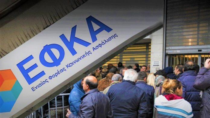 ΕΦΚΑ: Εγκύκλιος για εξωδικαστική ρύθμιση οφειλών επιχειρήσεων έως 50.000 ευρώ
