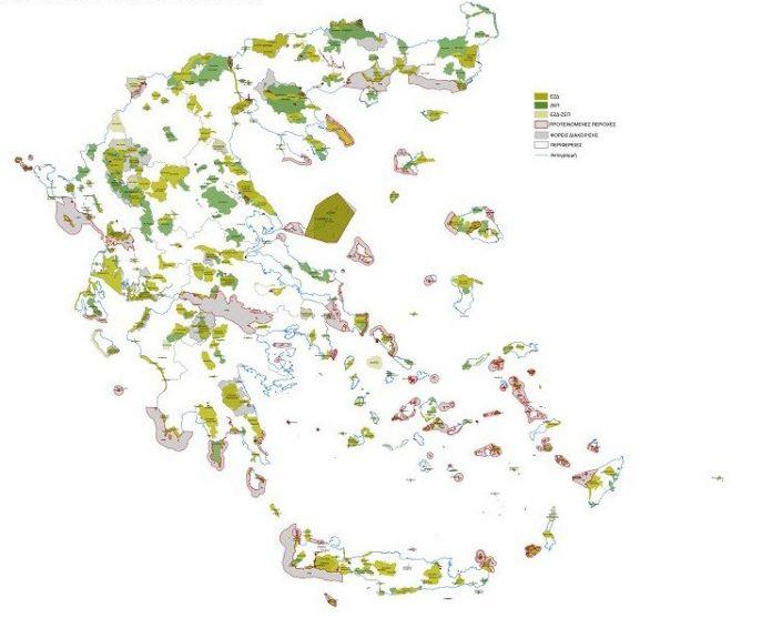 Φάμελλος: Eξαγορά αγροτεμαχίου σε ζώνες NATURA ισχύει όταν η δραστηριότητα προυπήρχε