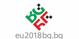 H Βουλγαρία για πρώτη φορά στο τιμόνι της ΕΕ
