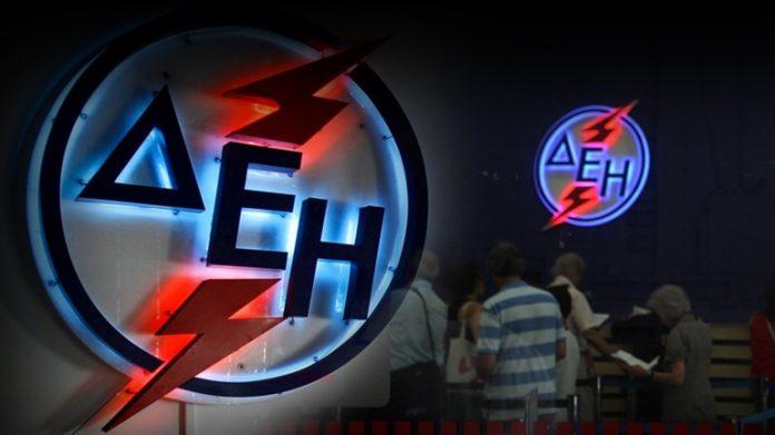 Μνημόνιο συνεργασίας της ΔΕΗ και της General Electric-Ευρώπη
