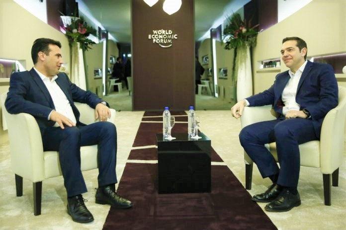 Ολοκληρώθηκε η κρίσιμη συνάντηση Τσίπρα - Ζάεφ στο Νταβός
