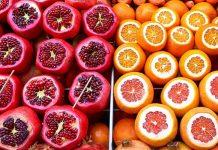 rodia-portokalia