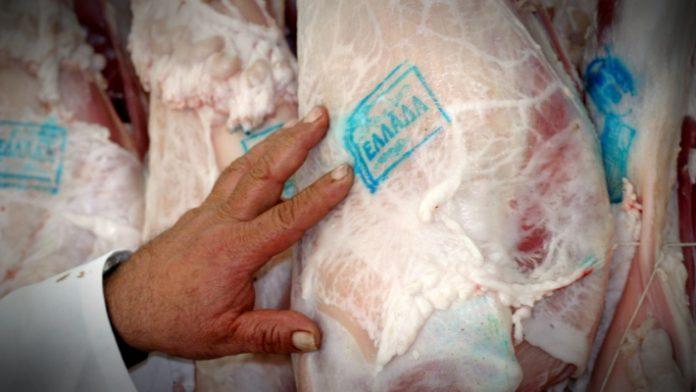 Εξαγγελίες για ελέγχους χωρίς προσωπικό καταγγέλλει η Ομοσπονδία Κτηνοτροφικών Συλλόγων και Κτηνοτρόφων Θεσσαλίας