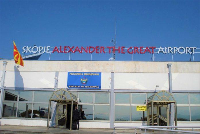 ΠΓΔΜ: Σύντομα η μετονομασία του αεροδρομίου και του αυτοκινητοδρόμου