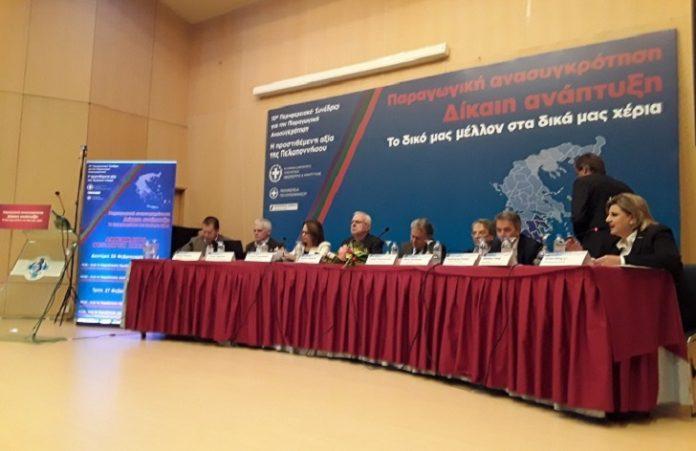 Τρίπολη: Ξεκίνησε το 10ο περιφερειακό συνέδριο για την παραγωγική ανασυγκρότηση (upd)