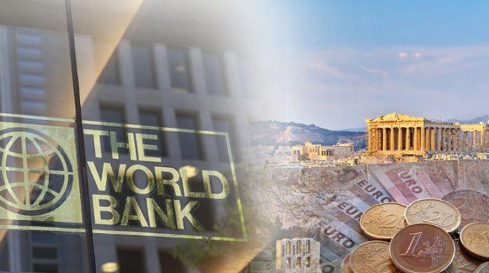 Στα 227.925 δολάρια ο μέσος πλούτος των Ελλήνων το 2014