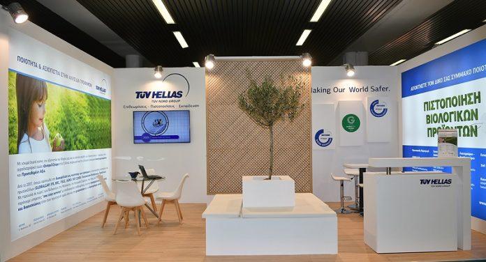 H TÜV HELLAS προσέλκυσε το ενδιαφέρον των επισκεπτών στην AGROTICA 2018