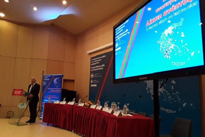 Τρίπολη: Ξεκίνησε το 10ο περιφερειακό συνέδριο για την παραγωγική ανασυγκρότηση