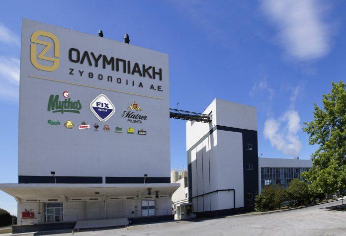 Στην Carlsberg περνά το 100% της Ολυμπιακής Ζυθοποιίας