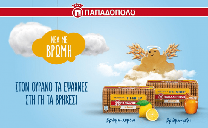 papadopoulou-biskota-min