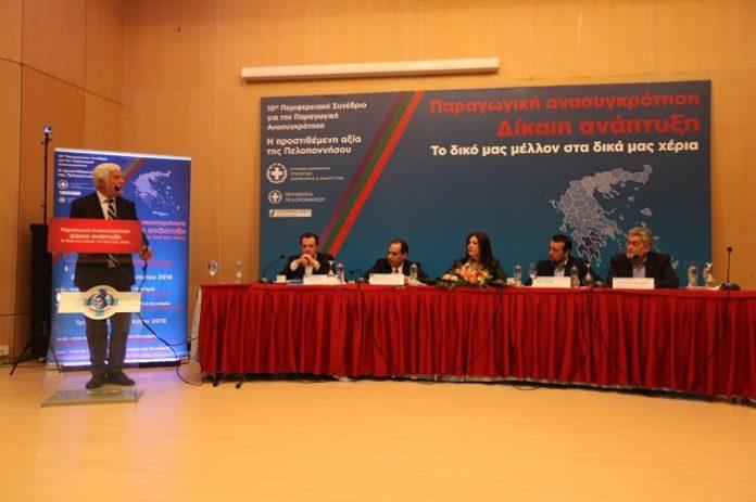 Πολιτική συμφωνία Σπίρτζη με Τατούλη στο 10ο Περιφερειακό συνέδριο στην Τρίπολη