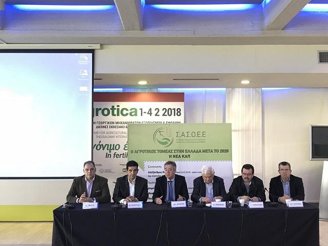 Απόλυτα επιτυχημένη η ημερίδα του ΣΑΣΟΕΕ στην Agrotica 2018