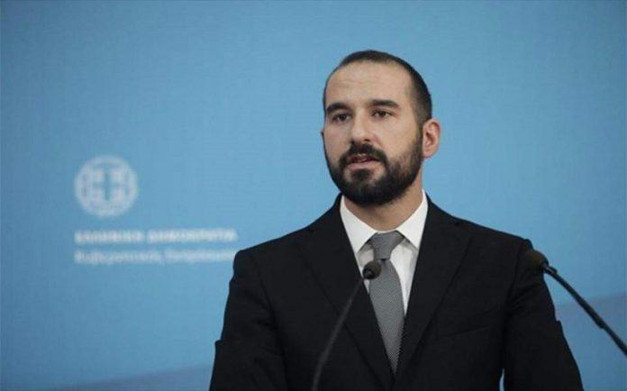 Σύσταση προανακριτικής επιτροπής για 10 πολιτικά πρόσωπα θέλει η κυβέρνηση