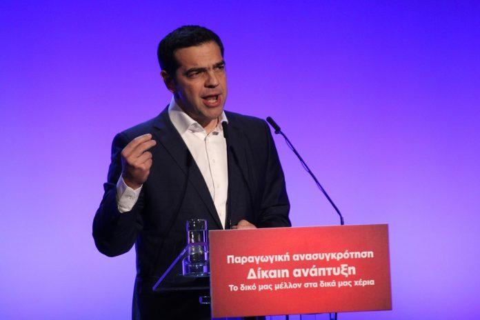 Τσίπρας στο 10 Περιφερειακό συνέδριο: «Στηρίζουμε τους μικρομεσαίους αγρότες, προωθούμε ενιαίο σήμα για τα ελληνικά προϊόντα»