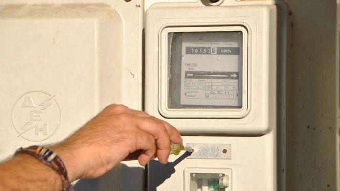 ΥΠΕΝ: Ειδικό βοήθημα επανασύνδεσης με το δίκτυο ηλεκτρικής ενέργειας