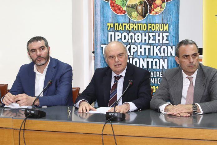 7-pagkritio-forum
