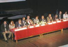 Λάρισα: Συνεχίζεται για 2η ημέρα η Πανελλήνια Συνάντηση Φυτοπροστασίας