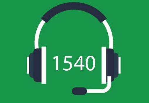 Πάνω από 1 εκατ. απαντήσεις έδωσε την τελευταία τριετία το 1540 του ΥΠΑΑΤ