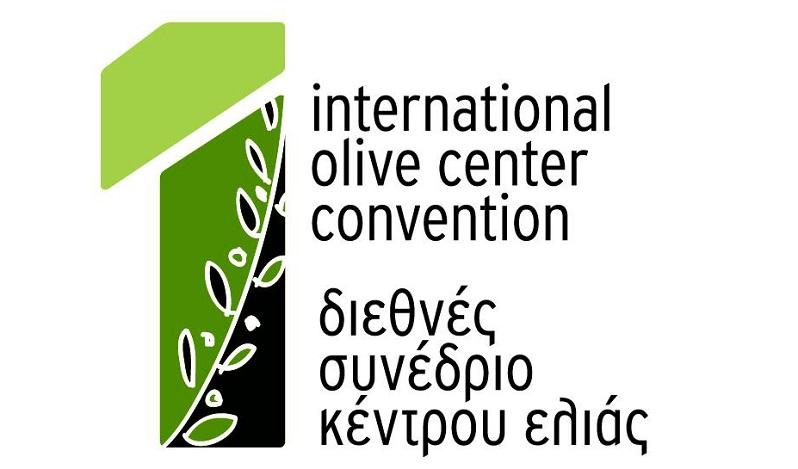 Συνέδριο της ΑΓΣ για την ελιά στη Θεσσαλονίκη