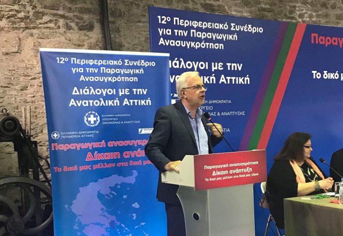 Β. Αποστόλου: Μια άλλη αντίληψη για τον πρωτογενή τομέα στην Ανατολική Αττική