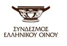 Συνάντηση της Υφυπουργού Οικονομικών με το Σύνδεσμο Ελληνικού Οίνου