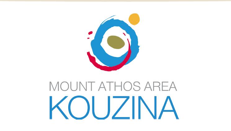 Φεστιβάλ «Mount Athos Area Kouzina 2018»