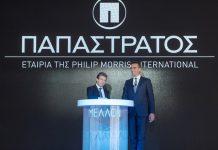 Γυρίζει σελίδα η Παπαστράτος, εγκαίνια για τη νέα μονάδα παραγωγής του IQOS