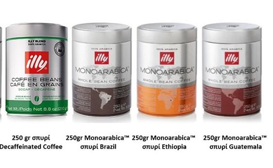 Σε ανάκληση συσκευασιών καφέ της Ιταλική εταιρεία Illycaffè προέβει ο Ε.Φ.Ε.Τ