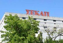 Στον έλεγχο της Japan Tobacco περνούν Donskoy Tabak και ΣΕΚΑΠ