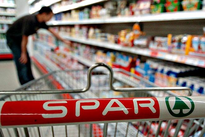 spar-super-market