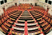 «Αιτήματα ετών» στο νομοσχέδιο που συζητείται αυτή τη στιγμή στη Βουλή