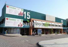 """Θεσσαλονίκη: Με αυξημένα μεγέθη έκλεισε η Διεθνής Έκθεση Φρούτων και Λαχανικών """"Freskon"""""""