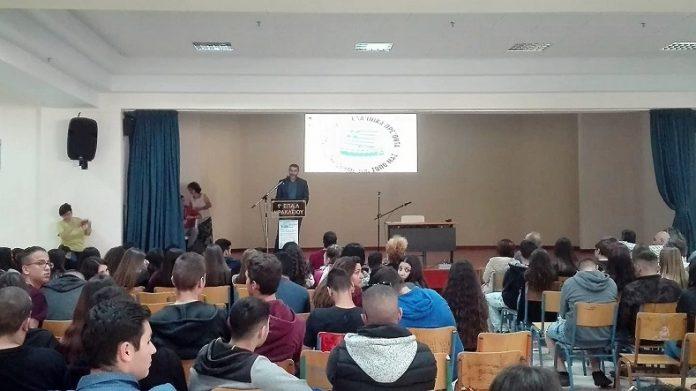Κρήτη: Ημερίδα για τις καταναλωτικές συνήθειες των μαθητών του Ηρακλείου