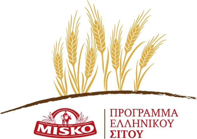 Η MISKO καλεί αγρότες και γεωτεχνικούς να επισκεφθούν τον