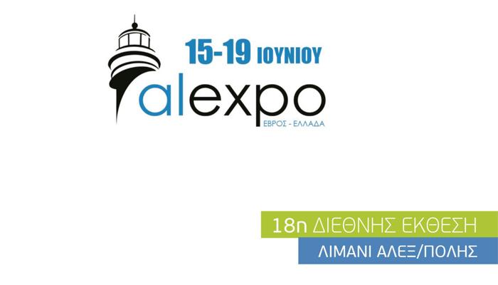 alexpo-2-18-ekthesi