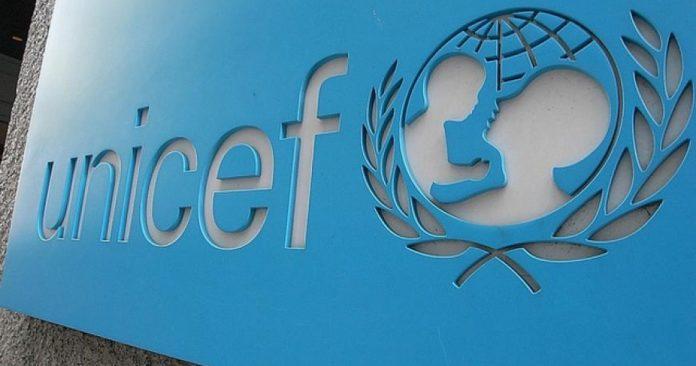 Τη διακοπή της συνεργασίας με την Εθνική Επιτροπή της στην Ελλάδα ανακοίνωσε η UNICEF