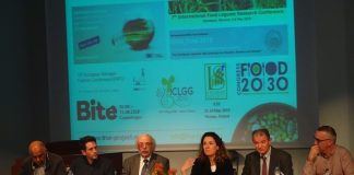 Πανευρωπαϊκή Συνδιάσκεψη για τα ψυχανθή στο Γεωπονικό Πανεπιστήμιο Αθηνών