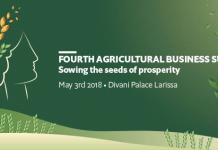 Στις 3 Μάϊου στη Λάρισα το 4ο Συνέδριο Αγροτικής ΕπιχειρηματικότηταςτουEconomist