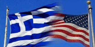 Τι αλλάζει για τις πολυεθνικές τροφίμων με έδρα σε Ελλάδα - ΗΠΑ;