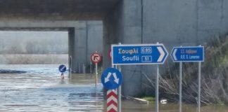 Η Βουλγαρία προειδοποίησε Ελλάδα και Τουρκία για πλημμύρες τις προσεχείς ημέρες