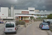 Αποχωρεί από την Elbisco ο αντιπρόεδρος και διευθύνον Σύμβουλος Δημοσθένης Ραμαντάνης