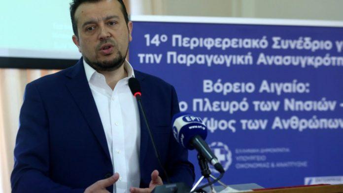 Ν. Παππάς: «Η Ελλάδα κόμβος ενέργειας, τηλεπικοινωνιών και εμπορίου με τα νησιά του Β. Αιγαίου στο επίκεντρο»
