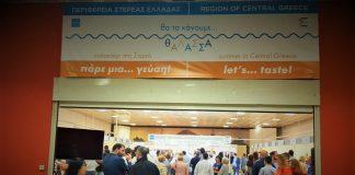 Η Περιφέρεια Στερεάς Ελλάδας υπόσχεται πως «θα τα κάνει... θάλασσα» στο μετρό Συντάγματος (φωτορεπορτάζ)