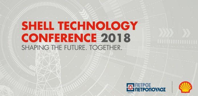 Shell Technology Conference: Πως διαμορφώνεται η βιομηχανία του αύριο στα λιπαντικά