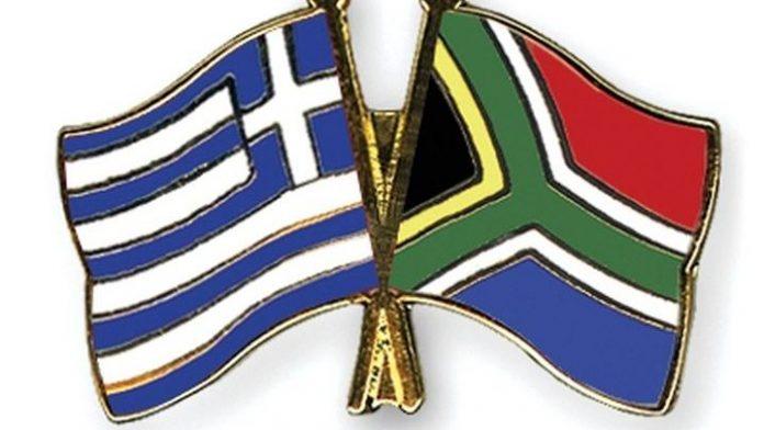 Θεσσαλονίκη: Ημερίδα με θέμα «Εξαγωγές και Επενδύσεις στη Νότιο Αφρική» την Τρίτη 8/5
