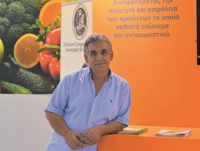 Δ. Χαµπίδης - ΚΑΘ: Η εξωστρέφεια των εγχώριων οπωροκηπευτικών στο επίκεντρο