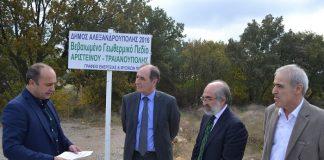 Διεθνής διαγωνισμός για τηλεθέρμανση από τον Δήμο Αλεξανδρούπολης