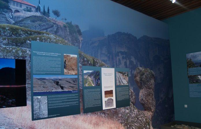 Εγκαινιάστηκε το μουσείο γεωλογικών σχηματισμών των Μετεώρων
